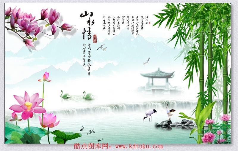 m1347-中式山水竹子荷花仙鹤亭子山水情背景墙壁画