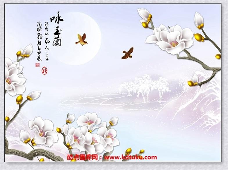 m2221-咏玉兰花朵花好月圆月亮小燕子背景墙壁画