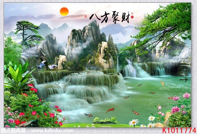 k1011774-八方聚财中式山水瀑布仙鹤松树小船鲤鱼背景